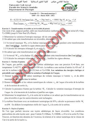 des examens corrigés thermodynamique 2 fssm