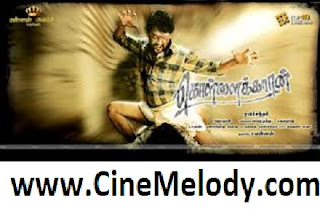 Click Here to Download  Kollaikaran(2011) MP3 Songs Free Download