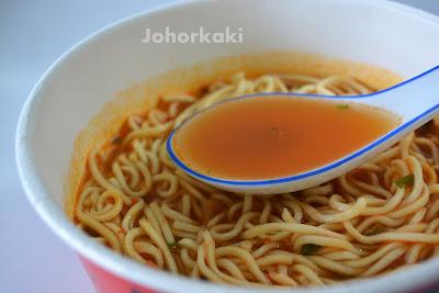 Myojo-Spicy-Mushroom-Cup-Instant-Noodle