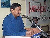 Chairman Nagar Palika Dr. Shamim Ahmad