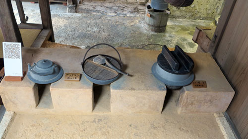 Kamado stove, Nakamura House