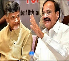 Breaking: Tough Clash between Naidu & Naidu!