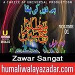 http://audionohay.blogspot.com/2014/10/zawar-sangat-nohay-2015.html