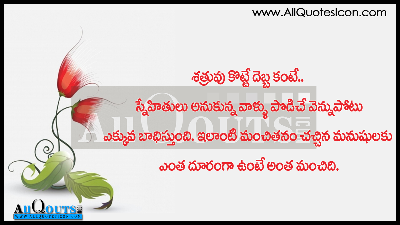 best friendship quotes and feelings in telugu friendship thoughts