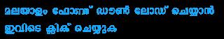 anjali old lipi font free download