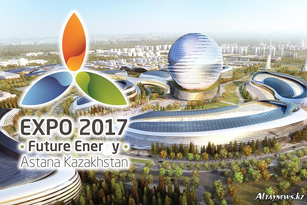 «Болашақ қуаты» «Энергия будущего» Астана ЭКСПО – 2017