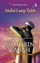 Bilal Bin Rabah