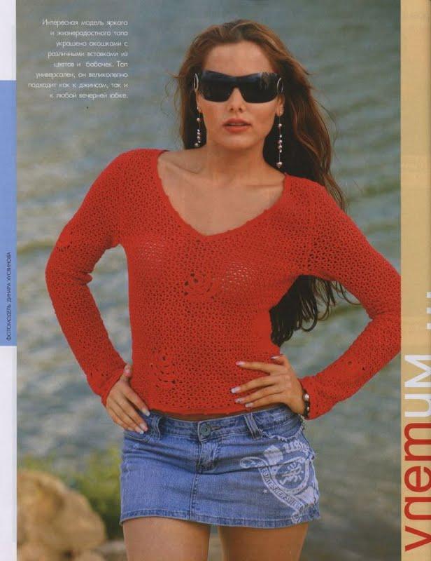 Ажурный Пуловер Для Женщин С Доставкой