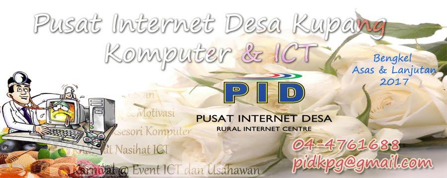 Pusat Internet Desa Kupang