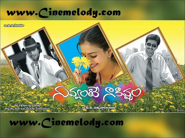 Nuvvante Nakishtam Telugu Mp3 Songs Free  Download  2005