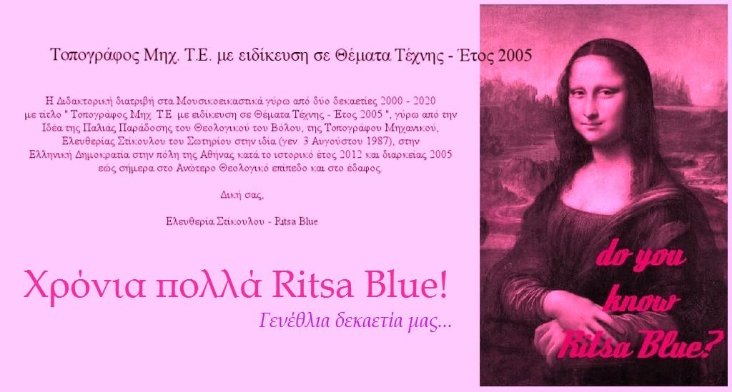 Ritsa Blue