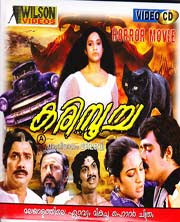 Karimpoocha (1981 - movie_langauge) - Seema