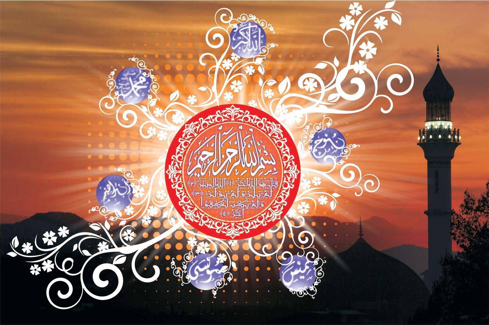 Contoh Kaligrafi