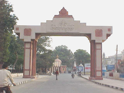 Surya Dwar kurukshetra