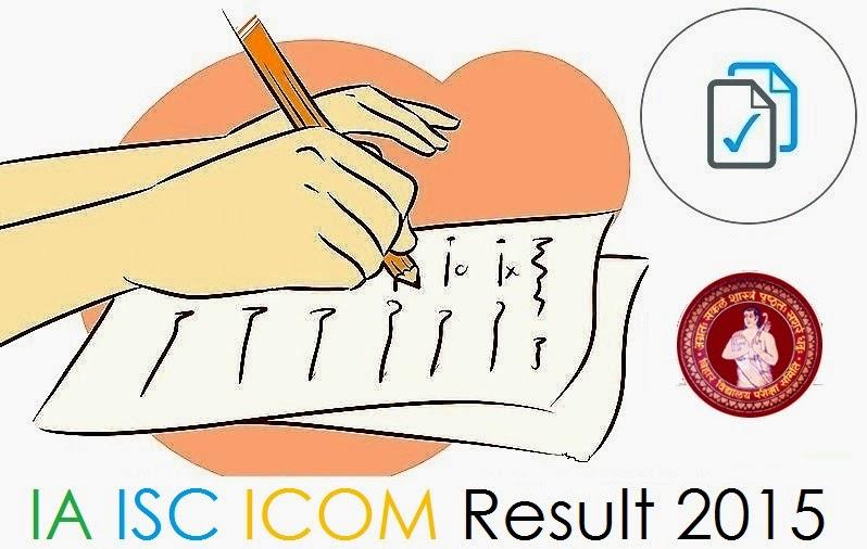 Bihar Intermediate Results 2017