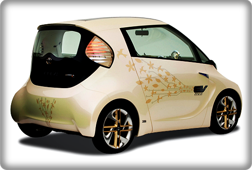 Gambar Mobil Toyota FT-EV II