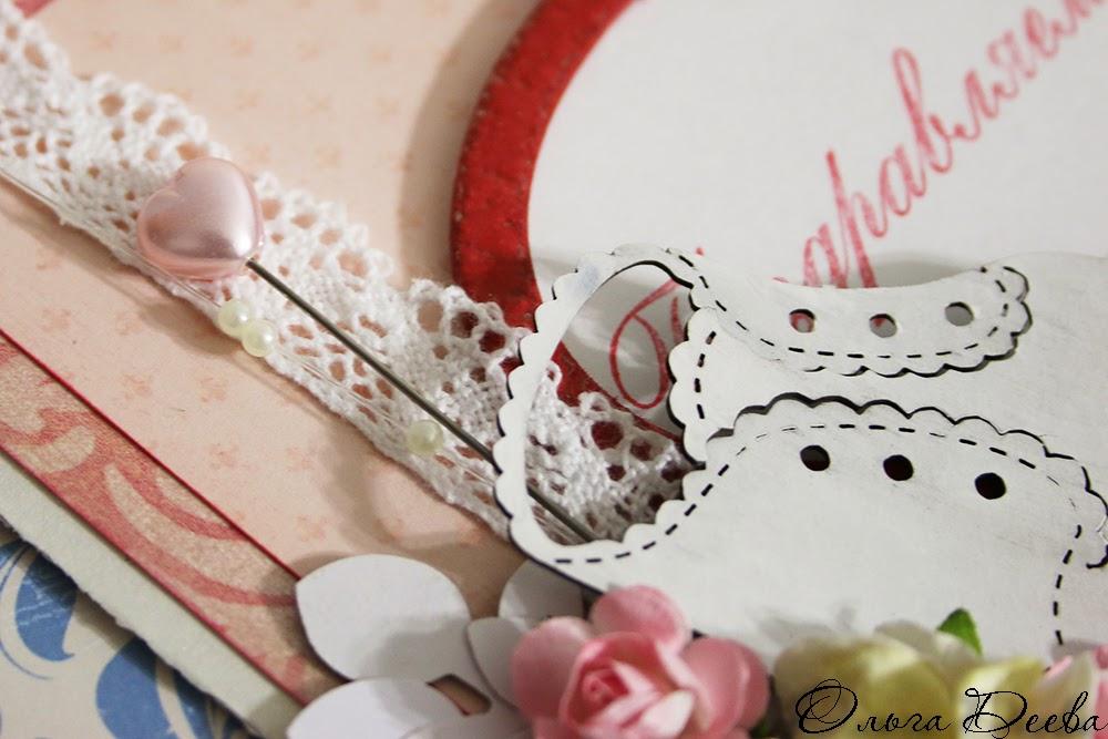 Открытка с рождением дочки / card to the girl's birth