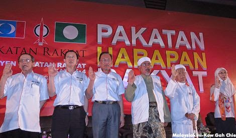 PAKATAN SOLID UNITED AGAINST GST! TPPA! PETROL N PRICE HIKES !! FEARED BY UMNO HUDUD GAME A FAULURE