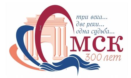 Виртуальные прогулки по городу Омску