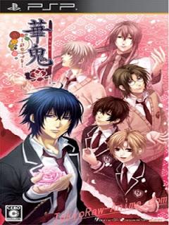 [PSP] Hanaoni: Yume no Tsudzuki [華鬼 ~夢のつづき~] (JPN) ISO Download