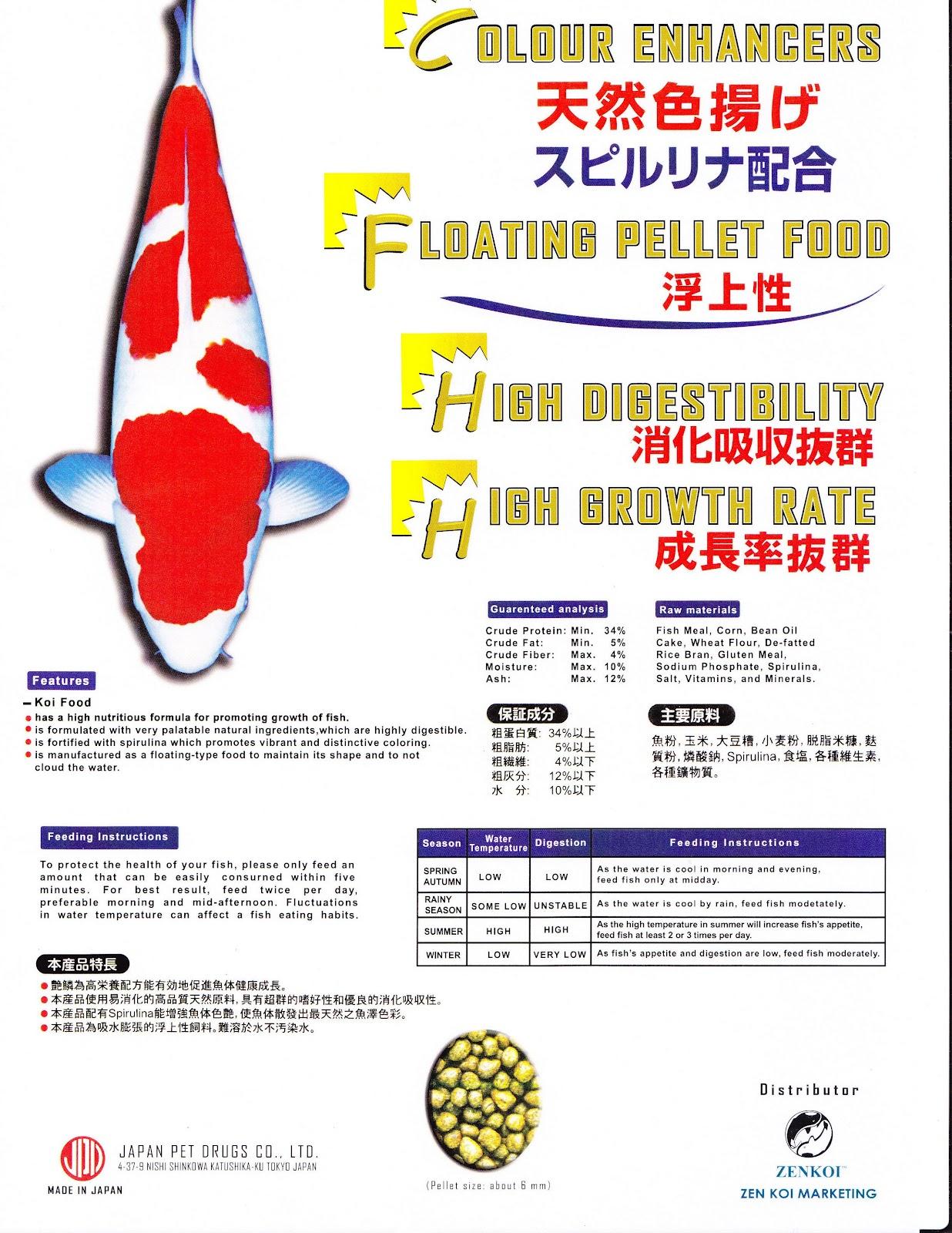 Zenkoi marketing imported japanese carp koi fish for Japanese koi food