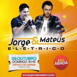 Cd Jorge & Mateus   ELÉTRICO