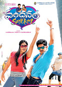 Telugu movie Vandanam wallpapers-thumbnail-12