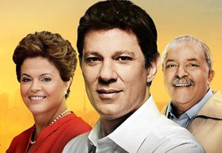 Em meio à crise, Dilma se reúne com Lula, Haddad e marqueteiro do PT