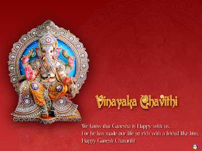 vinayaka chaturthi greetings in tamil, vinayaka chaturthi greetings wallpapers, vinayaka chaturthi greetings image, vinayaka chaturthi greetings galleries, vinayaka chaturthi greetings photos hot, vinayaka chavithi greetings,