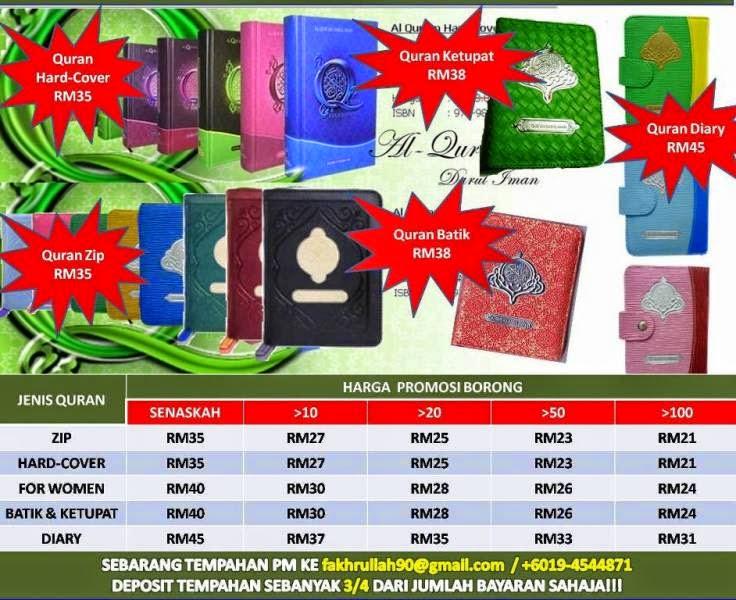 Tempahan Al-Quran & Hadis Arbain