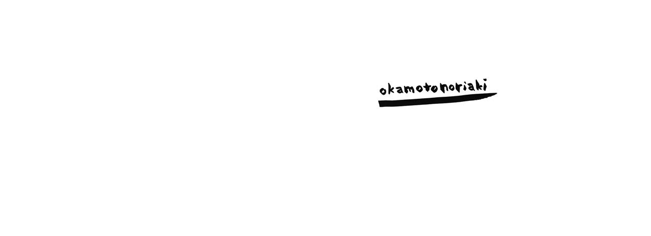 okamotonoriaki news