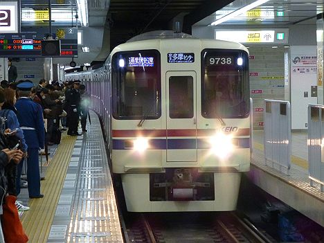 京王電鉄 通勤快速 京王多摩センター行き 9000系新LED