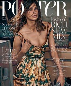 <b>Porter #10 2015</b>