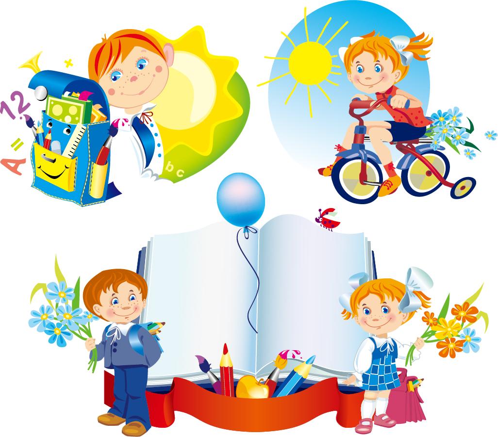 学校で学ぶ子供のテキストスペース school children illustrator イラスト素材3