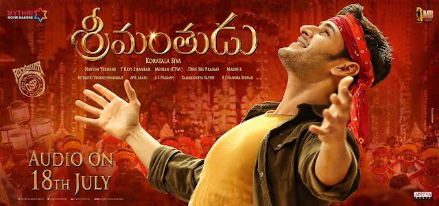 Srimanthudu movie songs