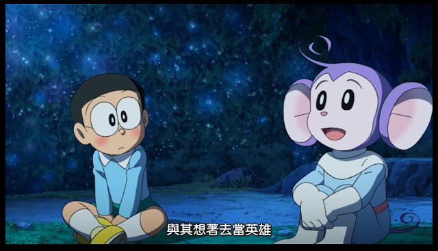 哆啦A夢劇場版2015 大雄的宇宙英雄記 Doraemon Movie: Nobita's Space Heroes