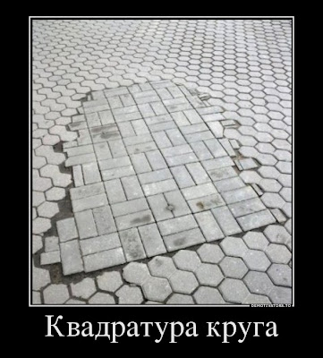 Киев работа в интернете