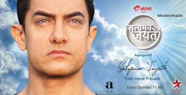 Satyamev Jayate watch online