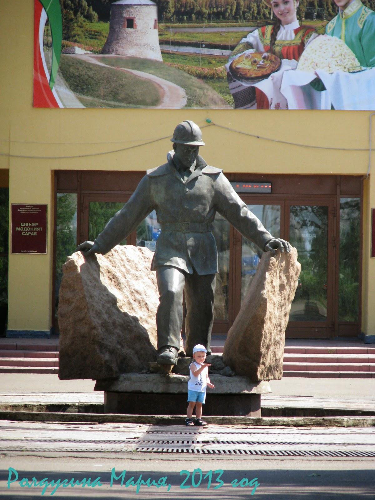 Елабуга Татарстан фото