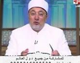 برنامج نسمات الروح مع الشيخ خالد الجندى حلقة الجمعه 29-5-2015