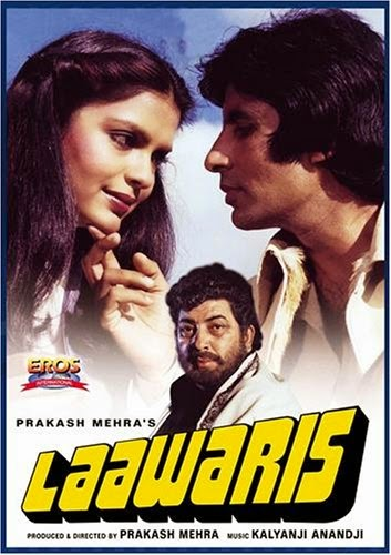 Laawaris (1981) Movie Poster