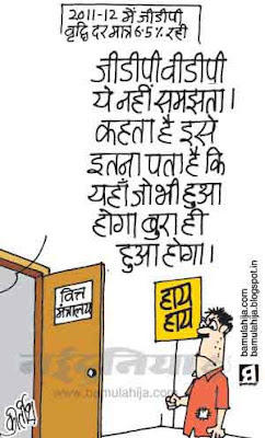 GDP Cartoon, economic growth, economy, finance, common man cartoon, indian political cartoon