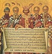 """Υπογραφές Κληρικών-Μοναχών κατά της """"Νέας Εκκλησιολογίας"""" του Οικ. Πατριάρχου. (pdf)"""