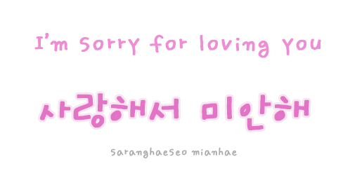 Princess' Attic: Daily Qoutes (in English and Korean) Quotes About Drama Tagalog