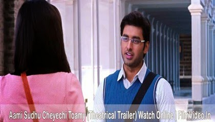 Aami Sudhu Cheyechi Tomay (2014) Thaetrical Official HD Trailer Watch Online