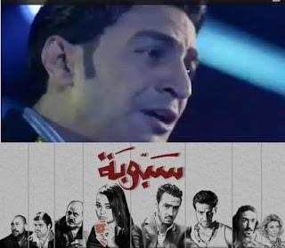 اغنية سمسم شهاب زمن الجدعان