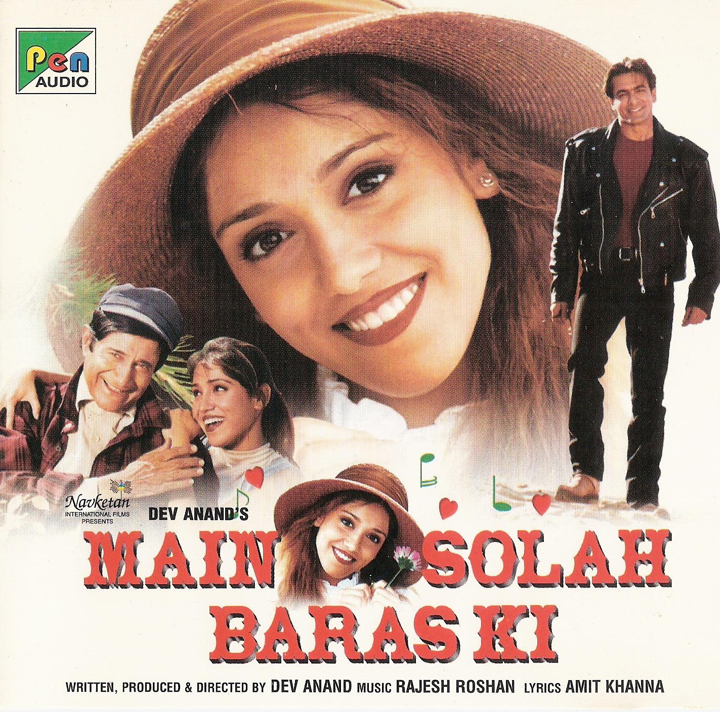 Main Woh Duniya Hai Mp3 320kbps: Renas.tk Mp3 (TKR): Main Solah Baras Ki [1998-MP3-VBR