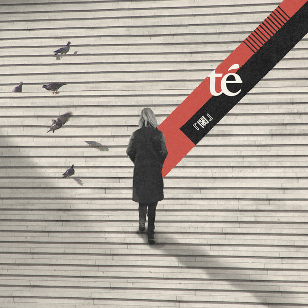 [Album] te' – 閾 (2016.04.06/MP3/RAR)