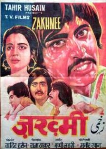 Download Old Hindi Movie Zakhmee MP3 Songs Download, Download Zakhmee MP3 Songs