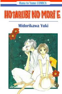 Hotarubi no Mori e HotarubinoMoriEv01-Story1Cover